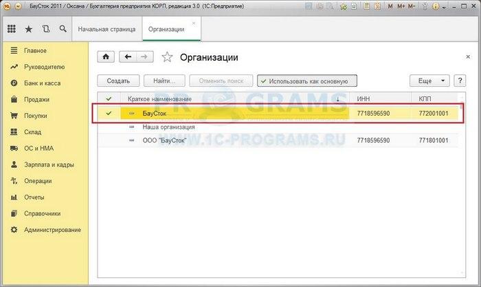 Открываем форму элемента справочника чтобы загрузить ФИАС в 1с 8.3