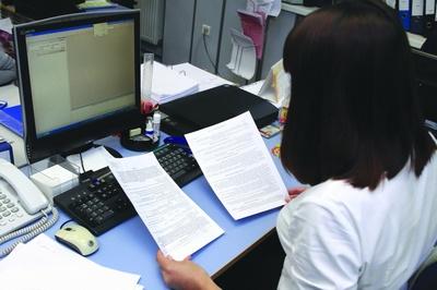 Отсутствие печати на первичном расходном документе