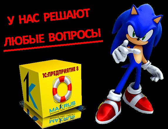 Помощь программиста 1С в Москве круглосуточсно, удаленно и у вас в офисе