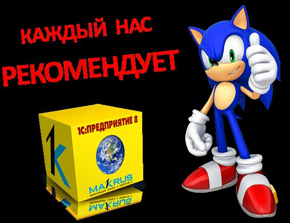 Услуги программиста 1С цена за час 1500 руб. в Москве